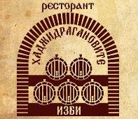 logo_izbite